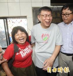 結束台北通告返屏東 蔣月惠再提柯P「打從內心瞧不起人」