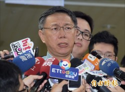 我東亞青運主辦權遭取消 柯文哲批中國打壓 不智的行為