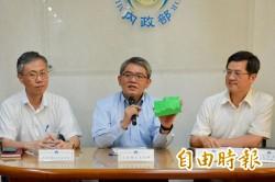 內政部秀免費新版地形模型 台灣「護國神山」真實呈現