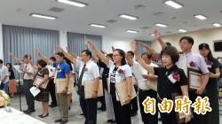 台東縣國中小新任校長聯合布達 除了宣誓還向上帝禱告