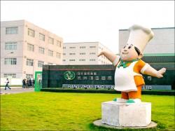 康師傅拚轉型 重返中國速食龍頭