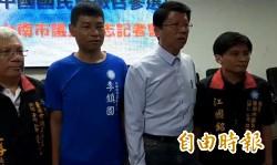 綠營南市長選舉完成整合 謝龍介:硬娶的新娘不會愛你