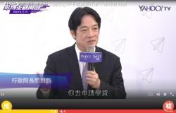 台灣月均薪4.8萬 賴揆:勞工可向資方說「你給的薪水太低」