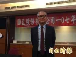 國巨董座陳泰銘重申:MLCC供需仍吃緊