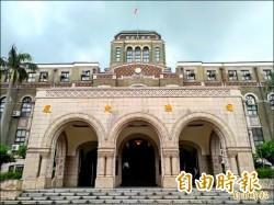 大法官會議駁回年改釋憲 立院國民黨團嗆為執政黨服務