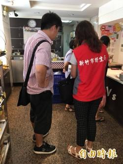 查核5家業者  竹市銷燬元山蛋品違規及再製品154.7公斤