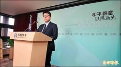 設籍中國喪失台灣身分 14年567人