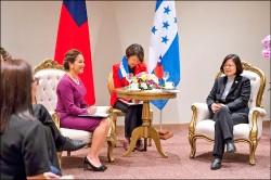 蔡與宏國副總統會談 台宏農業合作 鎖定酪梨、咖啡