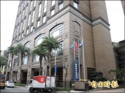 不只中和福朋喜來登!26家SPG台灣飯店都被冠「中國台灣」