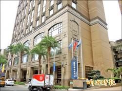 台北中和福朋喜來登酒店聲明全文