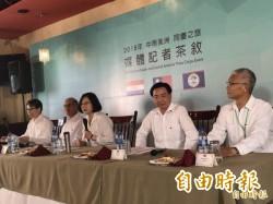 中國發台灣居民居住證  蔡英文:政治操作