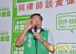 「台灣阿信」談黃偉展偷腥法律問題 吳育昇躺著也中槍