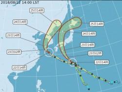 颱風襲日、韓 長榮、虎航與華航先後宣布航班異動