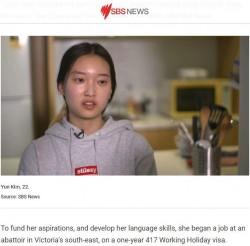 打工度假5手指遭截肢 韓女音樂夢斷澳洲