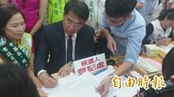 黃偉哲完成台南市長選舉登記 救災優先取消造勢