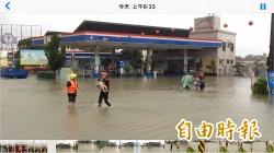 春日24小時雨量飆324毫米 氣象局:中南部明天恐大豪雨