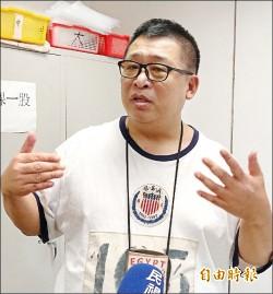 台灣賭神栽了 千萬被沒入