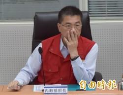 選舉維安聯合指揮所揭牌   徐國勇:宣示政府查賄、制暴決心