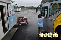 鵝鑾鼻公園停車空間減 營業「老司機」入園將收停車費