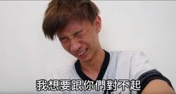 YouTuber小玉影片遭下架  淚崩:為甚麼要討厭我?