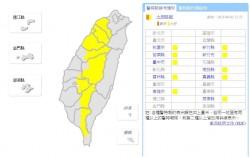 對流發展旺盛   10縣市大雨特報、桃竹苗加發大雷雨警戒