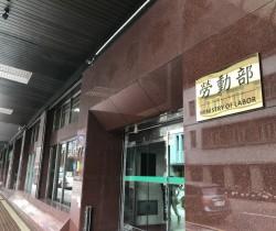 監院調查勞檢員也過勞 勞動部:控管加班時數