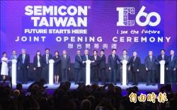42年台半導體發展史》台灣從零學習 中國野蠻發展