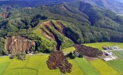 持續天搖地動!日本北海道1天內發生85起地震