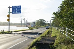 北海道強震釀2死33人失蹤 上百人受傷