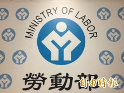 失業勞工子女就學補助  下週一起受理申請