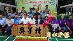 台南「文旦王」是他 76歲柚農陳清田