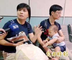 滯日台灣旅客返台 下機「幾乎感動落淚」