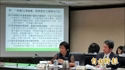 中國「對台31項措施」處處風險 台師赴中需先表態挺統