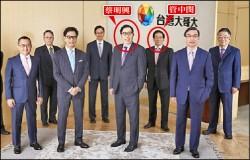 台大遴改陣線:蔡董選管董 遴委會應重組
