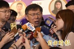 《屠殺》作者指為器官與中國議價 柯P怒嗆:跨海告到底