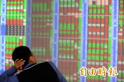 台股小漲4點 三大法人買超13億