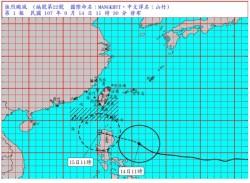氣象局11:30發布山竹海警 明後天防強颱甩雨