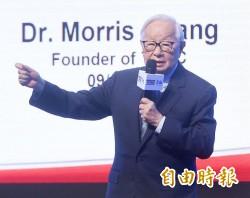 表彰對台灣高科技貢獻 總統今授勳給張忠謀