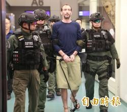 永和分屍美籍主嫌堅不吐實 卻不斷上網搜尋「台灣死刑」