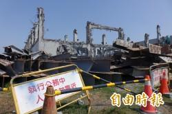 鹿港違規農地工廠拆了 民眾:「五星共產廟」呢?
