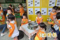 上準公共幼兒園享低廉學費  這縣家數最多