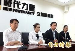 中國發居住證統戰 時代力量:敢領就除籍加褫奪公權!