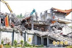 五星共產寺拆除費 魏明仁姊若拒付 將可拍賣土地