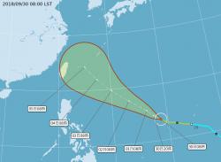康芮最快今轉中颱 是否襲台週三是關鍵