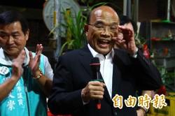 核電問題延燒 蘇貞昌再批侯友宜:倒果為因