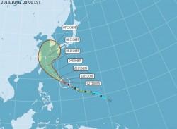 強颱康芮暴風圈週四擦過東北部近海 最快明深夜發海警