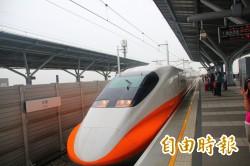 高鐵南延可行性研究:最低需619億、工期10年以上