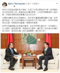 「願印尼平安!」關切印尼強震 總統:台灣人感同身受