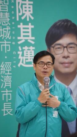 上《未來市長講》開講 陳其邁:北漂青年當然可以回鄉工作