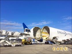 長榮改裝超大貨機 運送整架787零組件
